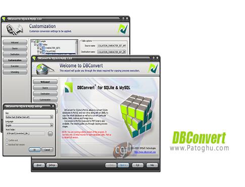 دانلود DMSoft DBConvert for SQLite and MySQL برای ویندوز