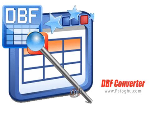 دانلود DBF Converter برای ویندوز