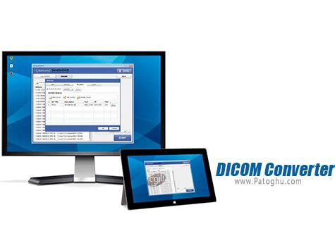 دانلود DICOM Converter برای ویندوز