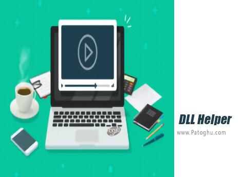 دانلود DLL Helper برای ویندوز