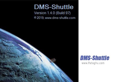 دانلود DMS-Shuttle برای ویندوز