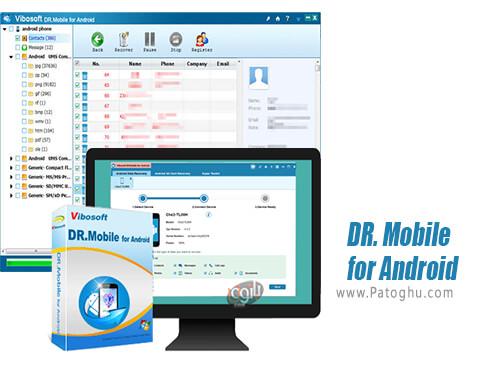 دانلود DR Mobile برای اندروید