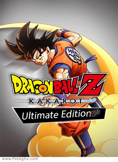 دانلود DRAGON BALL Z برای ویندوز
