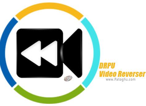 دانلود DRPU Video Reverser برای ویندوز