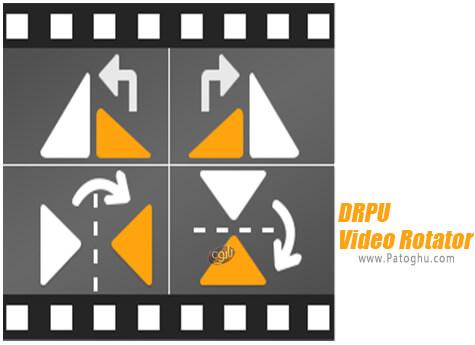 دانلود DRPU Video Rotator برای ویندوز