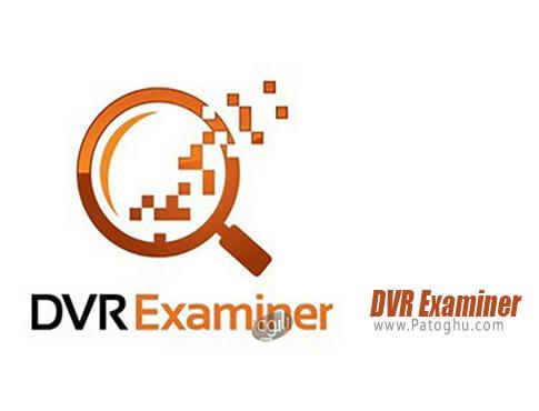 دانلود DVR Examiner برای ویندوز