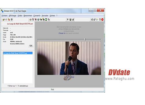 دانلود DVdate برای ویندوز