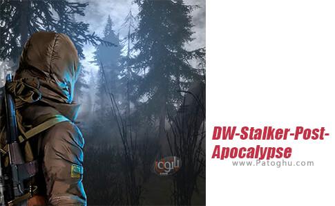 دانلود DW-Stalker-Post-Apocalypse برای اندروید