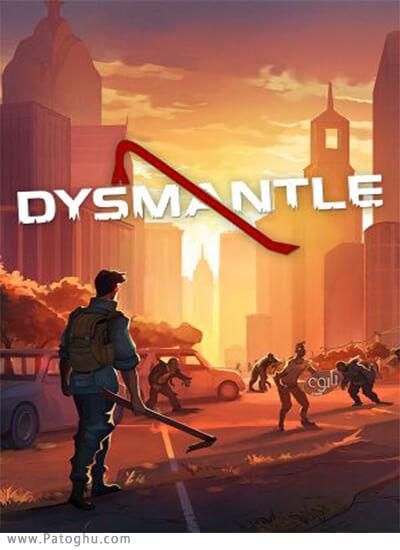 دانلود DYSMANTLE برای ویندوز