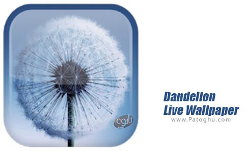 دانلود Dandelion Live Wallpaper برای اندروید