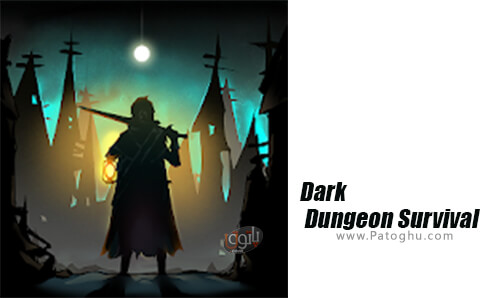 دانلود Dark Dungeon Survival برای ویندوز