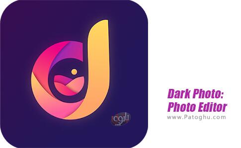 دانلود Dark Photo برای اندروید