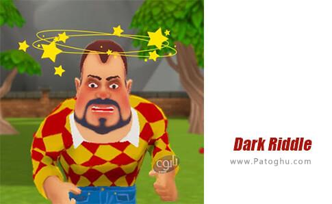 دانلود Dark Riddle برای اندروید