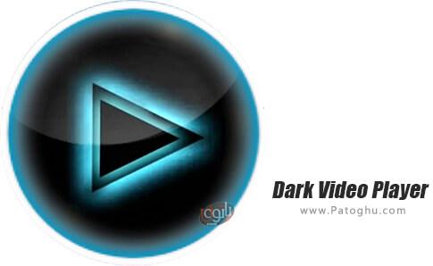 دانلود Dark Video Player برای اندروید