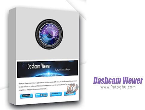 دانلود Dashcam Viewer برای ویندوز