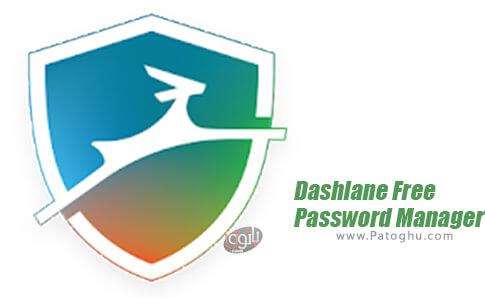 دانلود Dashlane Free برای اندروید