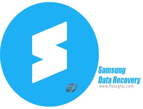 دانلود Data Recovery برای ویندوز