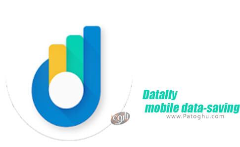 دانلود Datally mobile data-saving برای اندروید