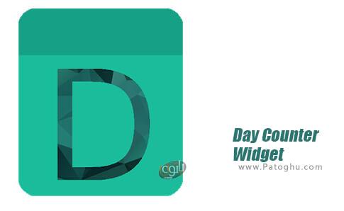 دانلود Day Counter Widget برای اندروید