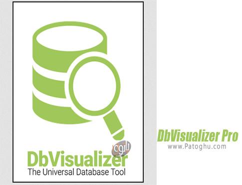 دانلود DbVisualizer Pro برای ویندوز