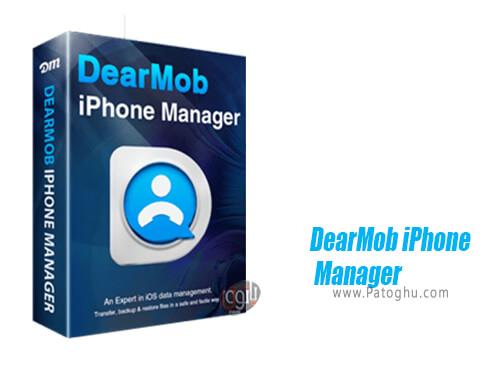 دانلود DearMob-iPhone-Manager برای ویندوز