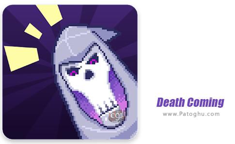 دانلود Death Coming برای اندروید