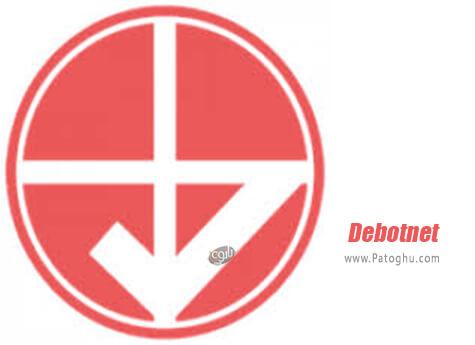 دانلود Debotnet برای ویندوز