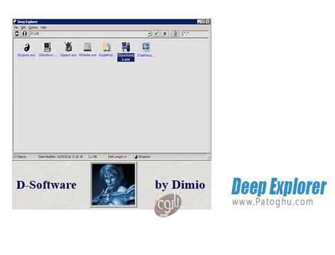 دانلود Deep Explorer برای ویندوز
