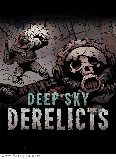 دانلود Deep Sky Derelicts برای ویندوز
