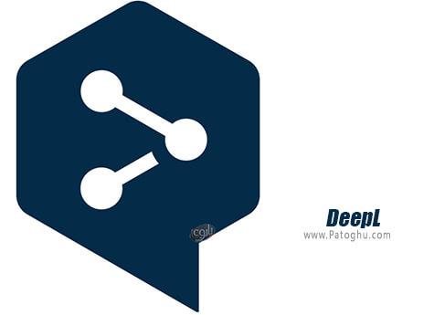 دانلود DeepL برای ویندوز