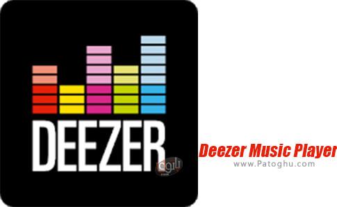 دانلود Deezer Music Player برای اندروید