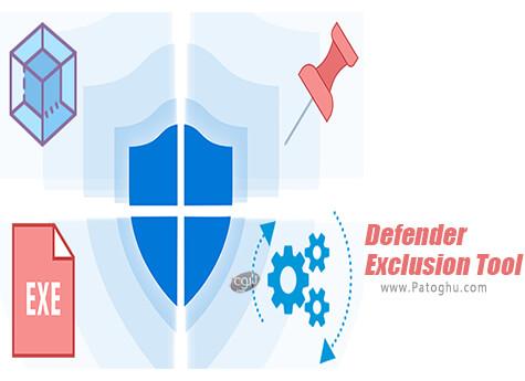 دانلود Defender Exclusion Tool برای ویندوز