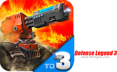 دانلود Defense Legend برای اندروید