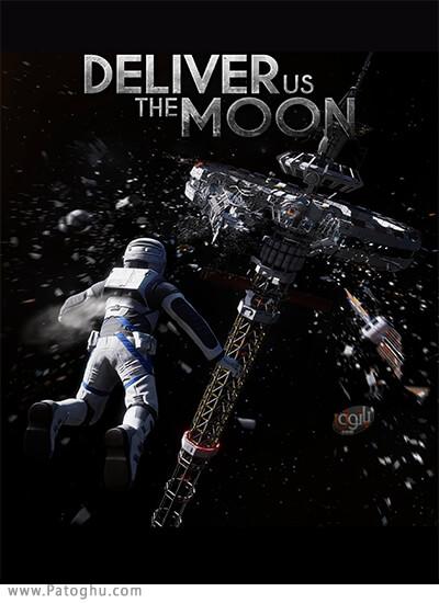 دانلود Deliver Us The Moon برای ویندوز