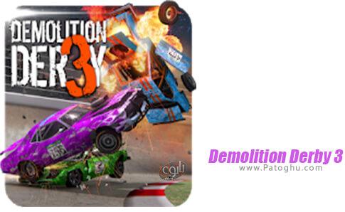 دانلود Demolition Derby 3 برای اندروید