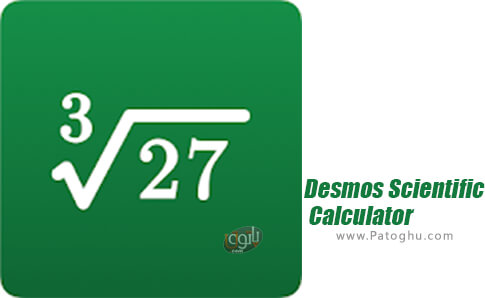 دانلود Desmos Scientific Calculator برای اندروید