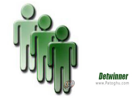 دانلود Detwinner برای ویندوز