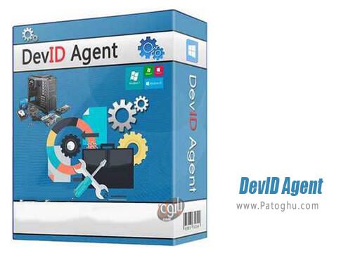 دانلود DevID Agent برای ویندوز
