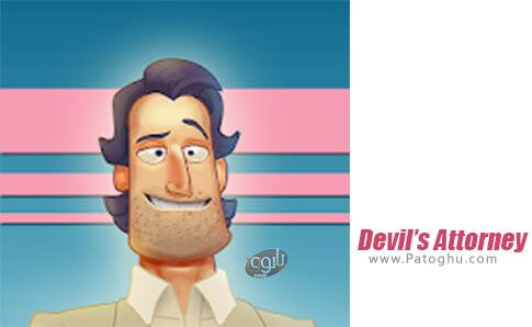 دانلود Devils Attorney برای اندروید