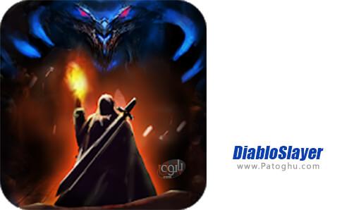 دانلود DiabloSlayer برای اندروید