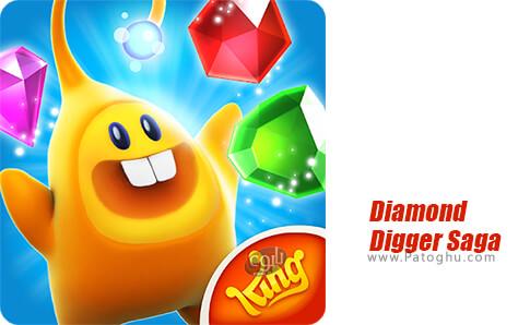 دانلود Diamond Digger Saga برای اندروید