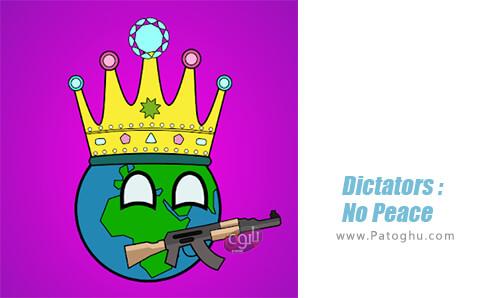 دانلود Dictators : No Peace برای اندروید