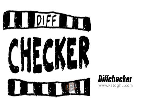 دانلود Diffchecker برای ویندوز