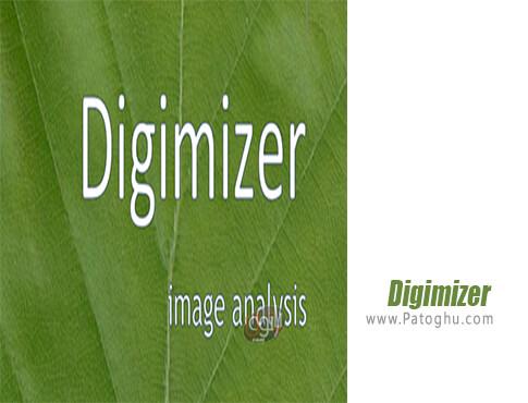 دانلود Digimizer برای ویندوز