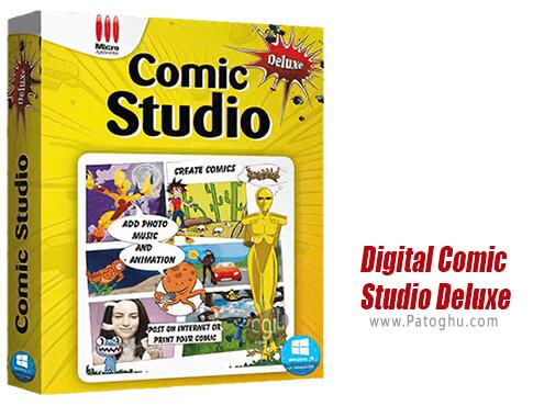دانلود Digital Comic Studio Deluxe برای ویندوز