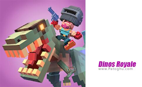 دانلود Dinos Royale برای اندروید