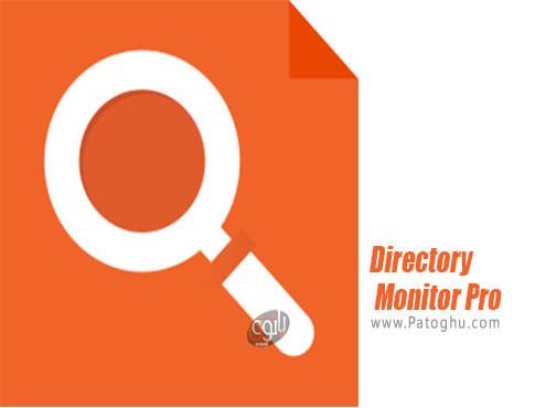دانلود Directory Monitor Pro برای ویندوز