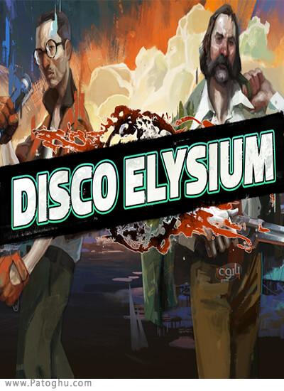 دانلود Disco Elysium برای ویندوز