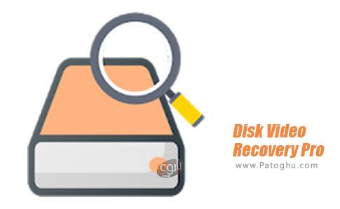 دانلود Disk Video Recovery Pro برای اندروید