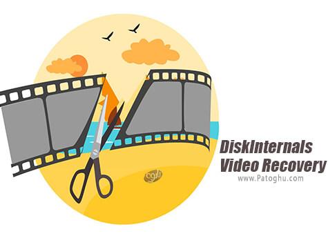 دانلود DiskInternals-Video-Recovery برای ویندوز